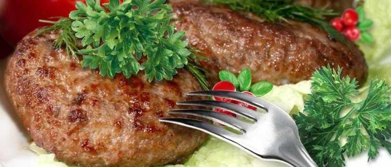 котлеты из фарша свинина и говядина